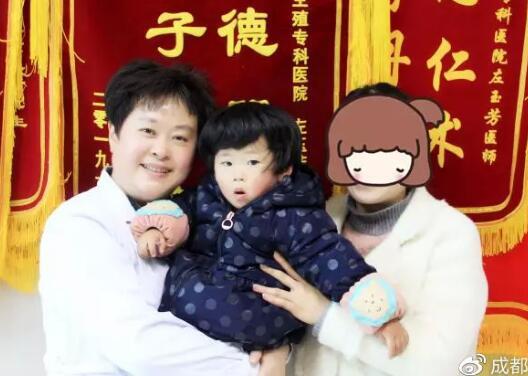 好孕报喜,双输卵管近远端不全阻塞、继发性不孕,看这幸福的一家人