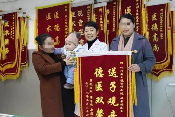 多囊卵巢合并输卵管堵塞7年 终于在四川生殖医院升级当妈