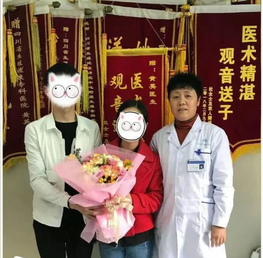 贵州不孕不育患者不远700公里前来报喜