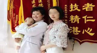 崇州桤泉镇陈女士报喜