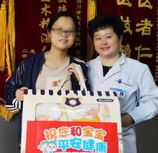内江市威远县患者来院报喜