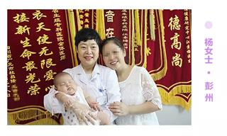 成都彭州瘢痕子宫/腺肌症/子宫肌瘤合并输卵管不通的她怎么样了
