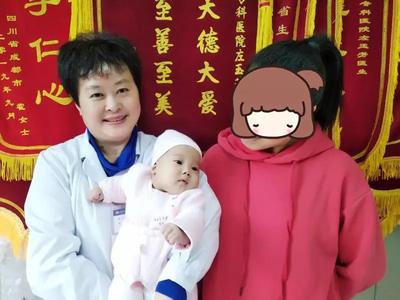 成都新都区李女士生化妊娠后迎来4年不孕不育