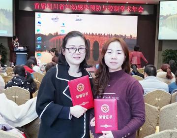 敬畅(左)俞小平(右)