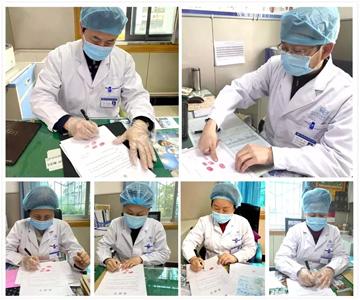 四川省生殖专科医院医务工作者主动请战·抗击新冠