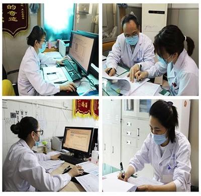 四川省生殖专科医院住院部